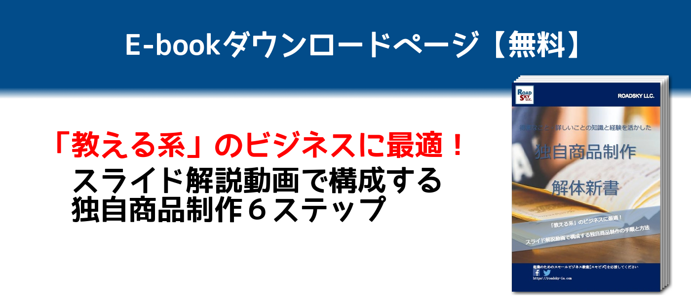 ebook-lp-heaer